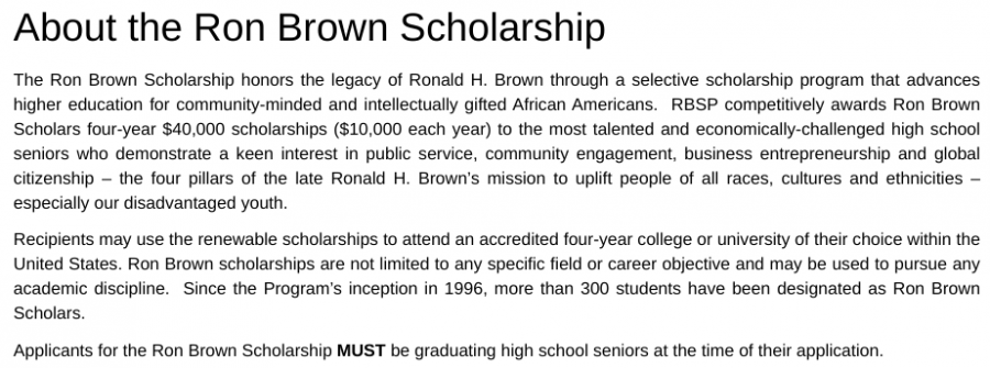 Ron Brown Scholarship (Due 1-9-21)